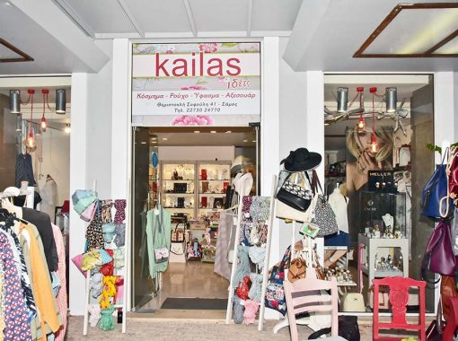 kaila-store-ext1