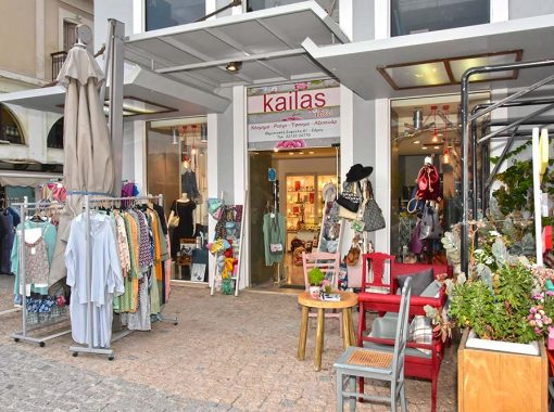 kaila-store-ext5