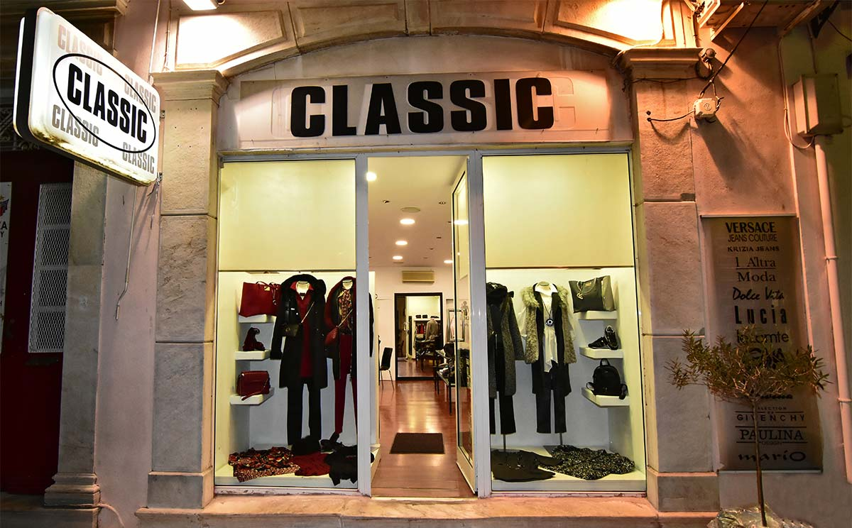 Μπουτίκ Classic, Σάμος - Classic : For Women Who Identify Luxury