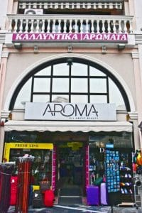 Aroma: Beauty and Fragrances!