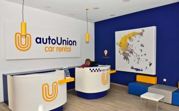 Auto Union : Rent a Car or a Motorcycle