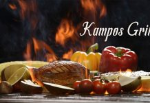 Kampos Grill -Ψητά με αμαρτωλή νοστιμιά